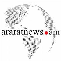Ararat News