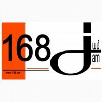 168 Jham